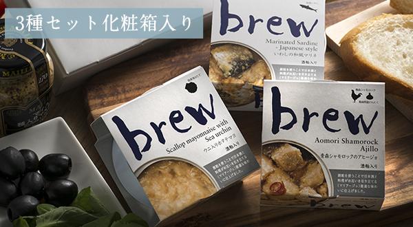 /brew02.jpg