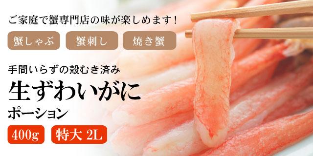 namazuwai-slide-640x320.jpg