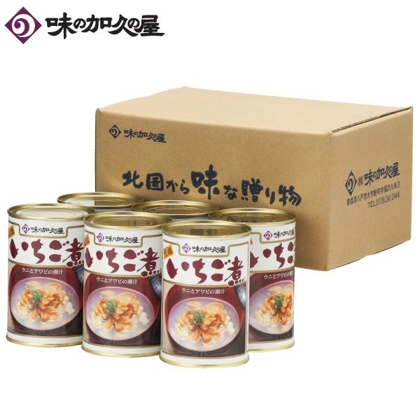 元祖いちご煮6缶[エコ梱包]