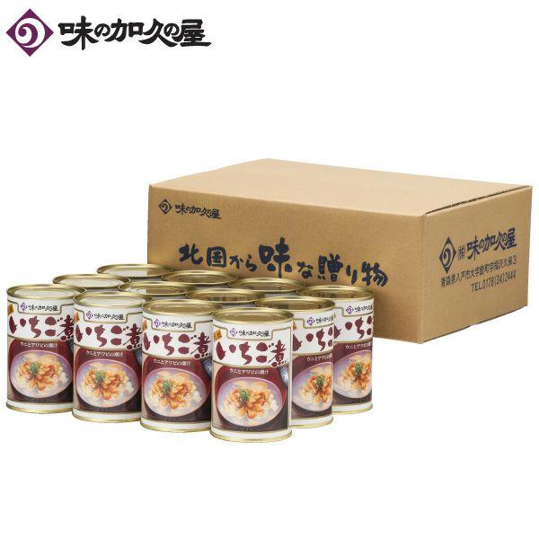 元祖いちご煮12缶[エコ梱包]