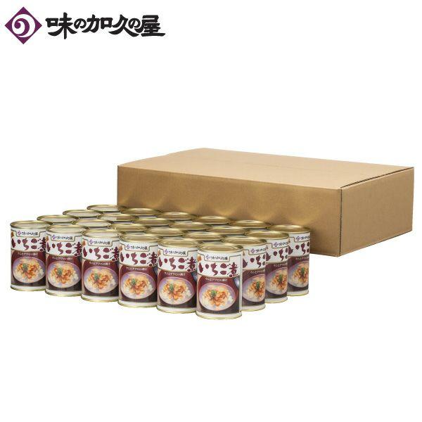 元祖いちご煮24缶[エコ梱包]