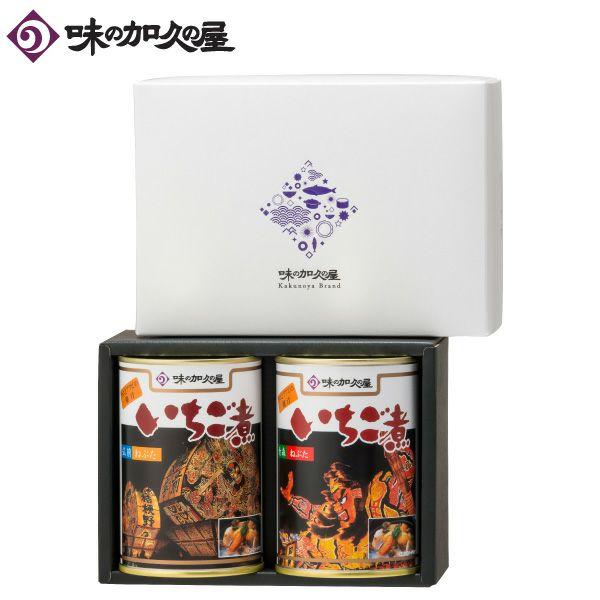 【ねぶた競演】いちご煮2缶セット
