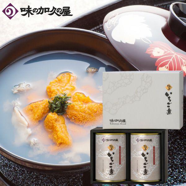 極上いちご煮2缶セット(化粧箱入)