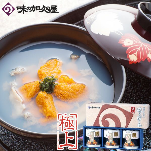 極上いちご煮3缶セット(化粧箱)