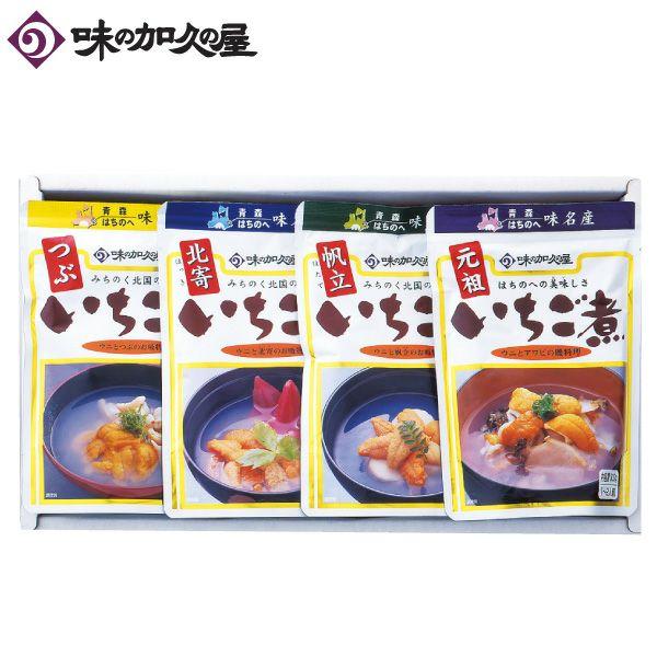 レトルトいちご煮四種セット