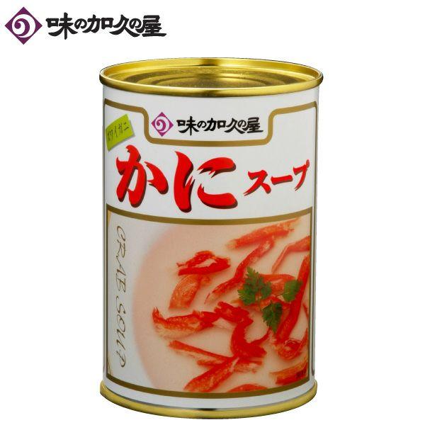 かにスープ