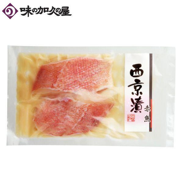西京味噌漬 赤魚