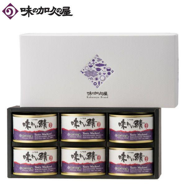 味わい鯖味噌煮6缶セット(化粧箱)
