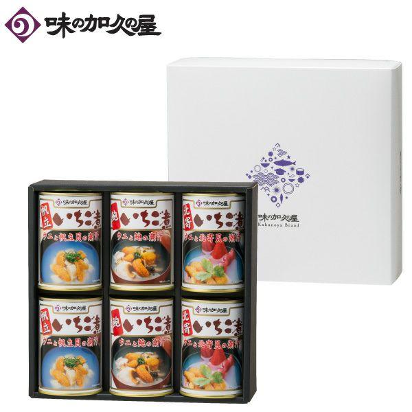いちご煮三種6缶セット化粧箱入